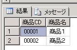 sqls_merge_a