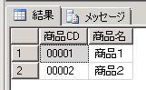 sqls_merge_b_2