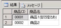 sqls_merge_b_3