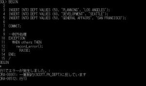 plsql_自律型トランザクション