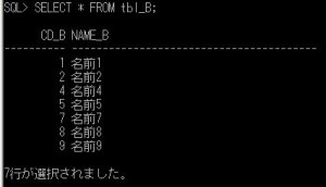 select_tblB