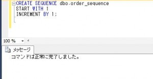 sqlsv_cre_sequence