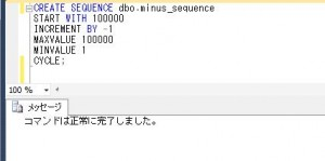 sqlsv_cre_sequence2