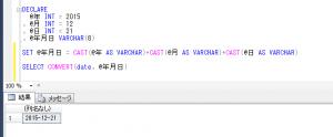 convert_date1