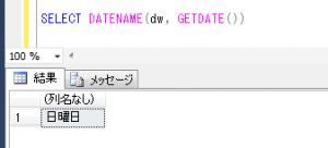datename
