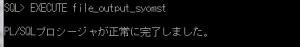 exec_utl_file