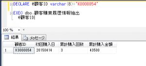 blog71_exec_1