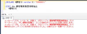 blog71_exec_2