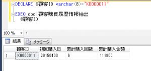 blog71_exec_2ok