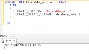 blog72_cre_filetable