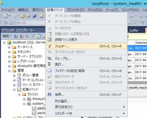 system_health_menu