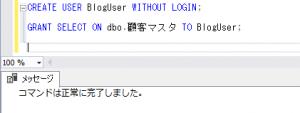 cre_user