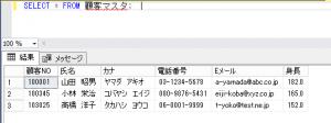select_1