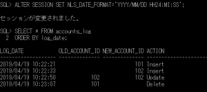 select_accounts_log2